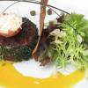 Тартар из телятины в восточном стиле – рецепт с фото